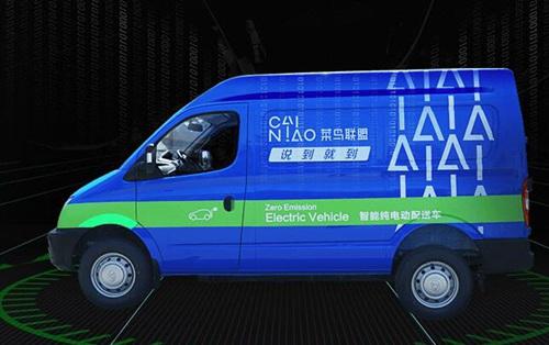 菜鸟联盟智能纯电动配送车