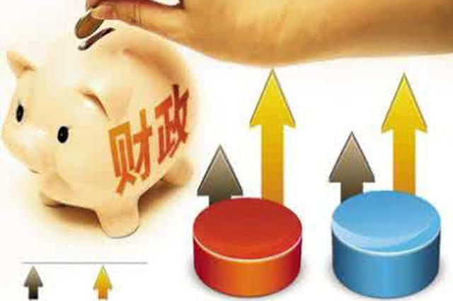 """天津市财政局:财政监督考核问责到""""每一元钱"""""""