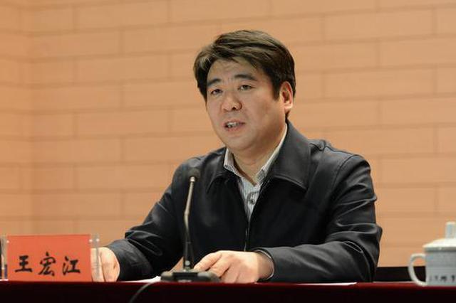 天津原统战部部长王宏江因严重违纪被留党察看1年