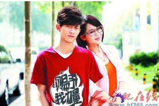 杨紫张一山成上视节最受欢迎男女演员