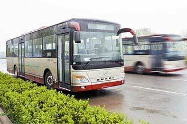 8月28日天津中小学开学 10条公交校线恢复运营