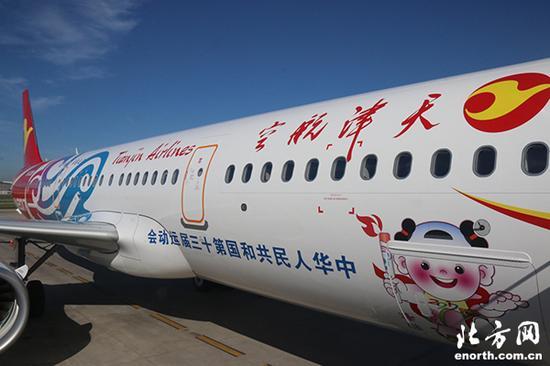 天津机场确保全运号飞机安全抵离