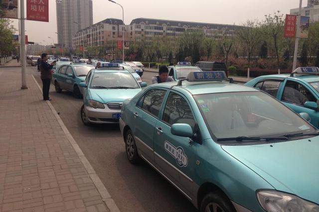 """出租车在海地罢工?造谣""""出租车罢工""""者被约谈"""