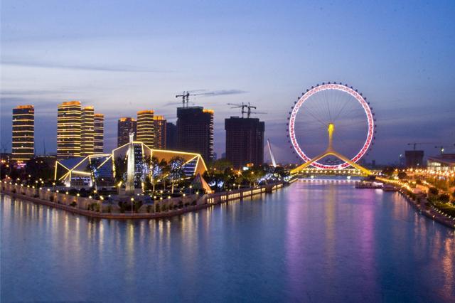 """登""""天津之眼""""俯瞰津城方圆40公里内的美景"""