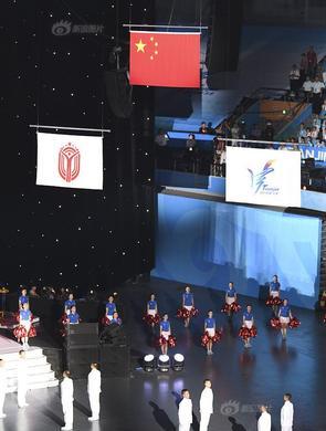 第十三届全运会在天津闭幕