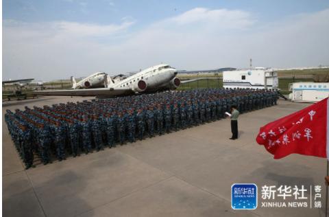 9月14日,中国民航大学740名飞行学员开学第一课开讲。(新华视觉 庞杰 摄)