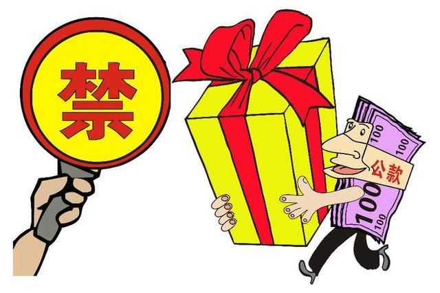 """天津市纪委市监察局发出通知 重申""""七严禁七不准"""""""