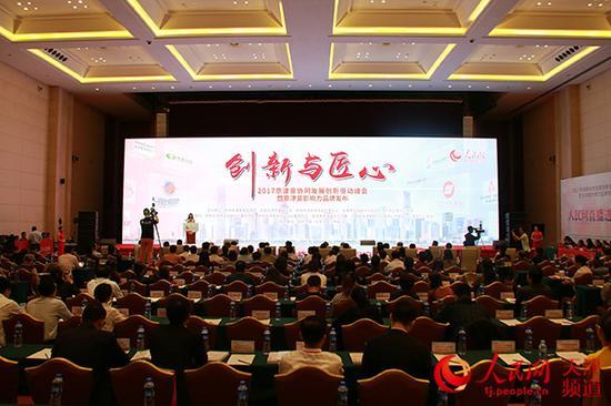 2017京津冀协同发展创新驱动峰会9月28日在津举办 孙晓川/摄