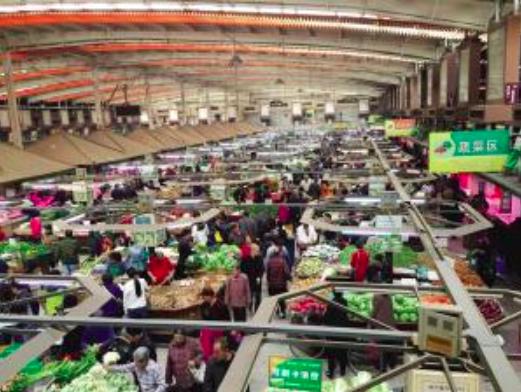 中山路菜市场