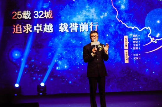 龙湖地产天津公司总经理魏健致辞