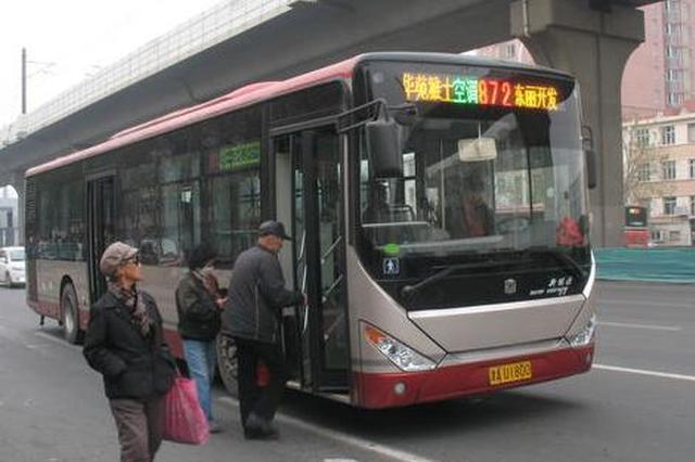新区公交线路今年将达131条 全面提升乘客出行感受