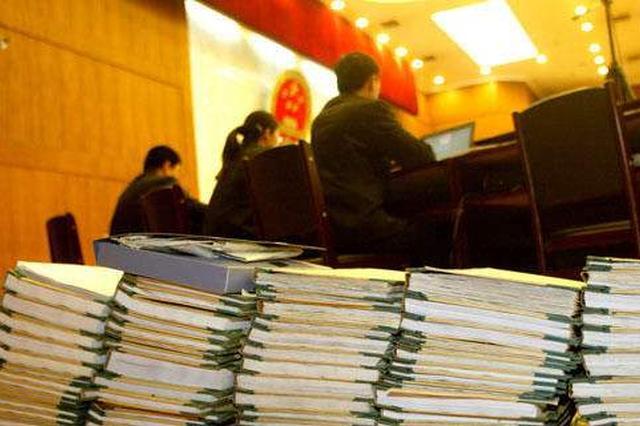 天津二中院发布金融案件信息 三年共受理1603件