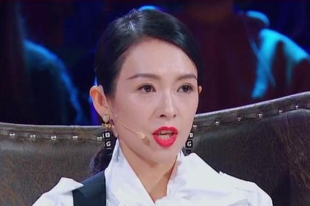 章子怡:欧阳娜娜演技不太好!当场吓到对方不敢吭声