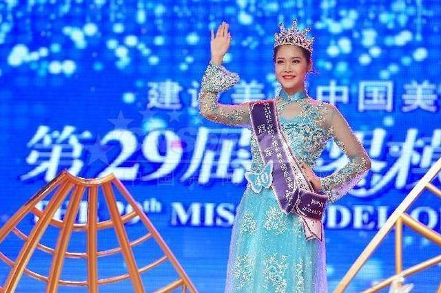 世界模特小姐大赛中国总决赛 天津师范大学董诗莹夺冠
