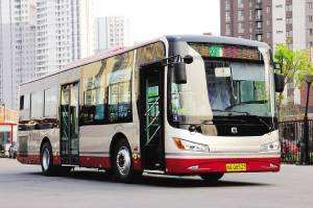 """津治理公交车 问题驾驶员将被""""摘班"""""""