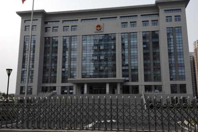 """天津法院探索""""一把手""""巡谈制度成效显著"""