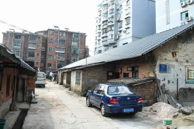 天津这的老旧公产房鉴定为危房 维修资金已获批