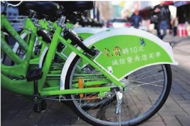 酷骑单车退押金受阻 津城10万用户咋挽回损失?
