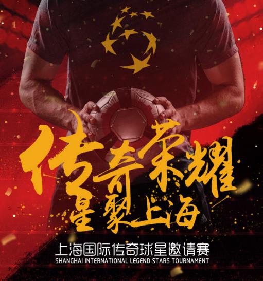 """激情6月+51进口车邀你参加""""上海小世界杯""""(1)25"""