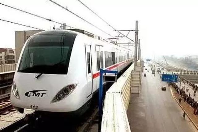 3月20日起津滨轻轨9号线又有多个站厅改造停用