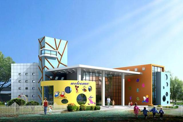 好消息!天津这些地方都将有新幼儿园啦