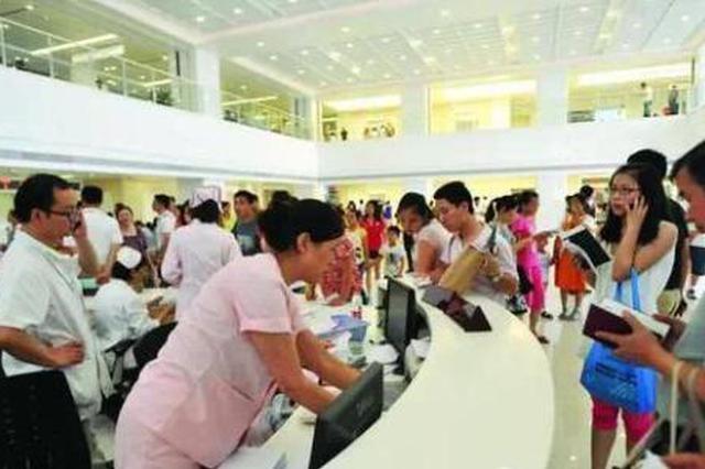 天津这些人的门诊及住院费用可减免 看看有你吗
