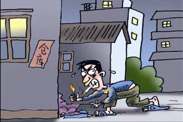 奇葩!天津一男子故意放火后报警救火