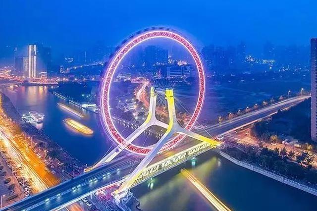 """""""天津之眼""""近期内部施工改造 运营时间调整"""
