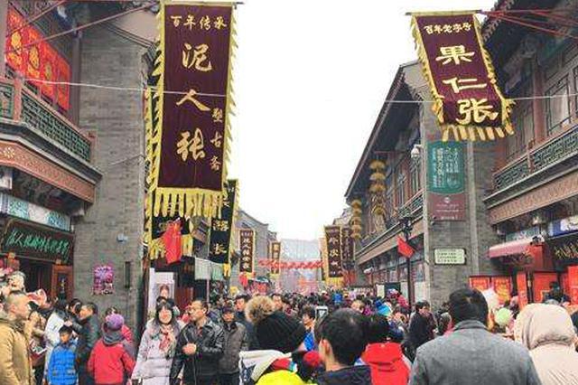 春节假期天津人都喜欢去哪儿 大数据告诉你答案