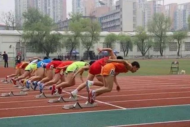 重磅!天津今年高考体育特长生、奥赛生等不再加分