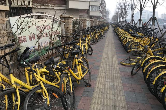 红旗路共享单车摆放影响出行 网民呼吁及时处理