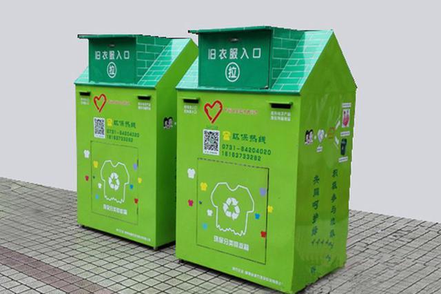 小区设置的环保旧衣回收箱 人为损坏情况比较多