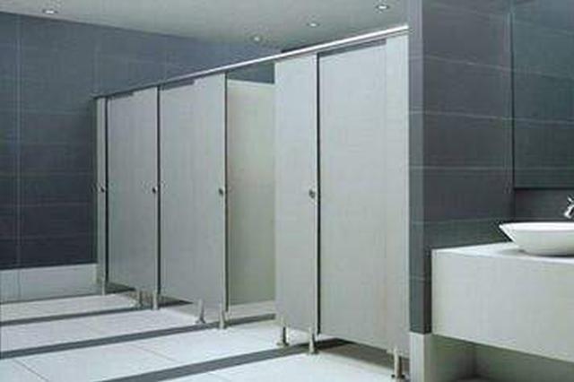 """河西区公证处""""一厕""""难求 给办件市民带来不便"""