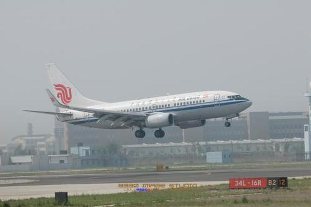 天津机场夏秋计划执飞航线216条 通航城市148个