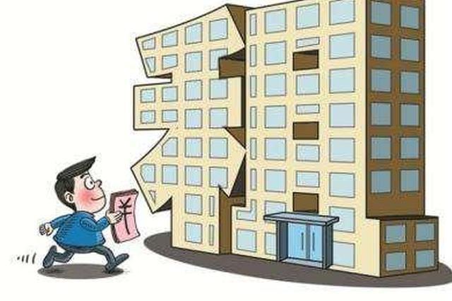 3月天气转暖津城租房升温 房租环比2月上涨约0.6%
