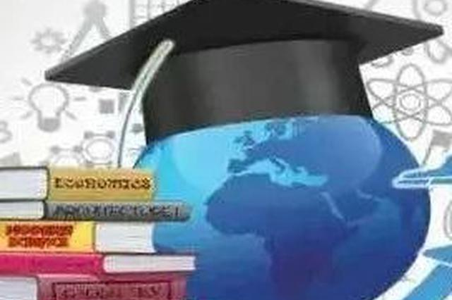 天津高校新增这么多专业 全国这个专业成爆款