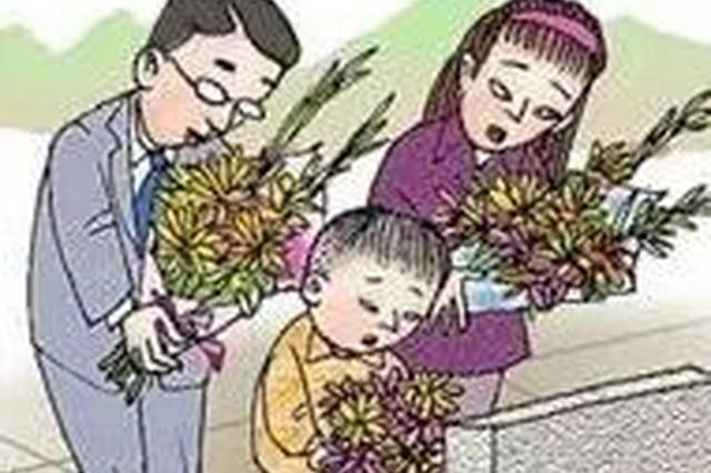 首个祭扫高峰日 天津超80万人扫墓