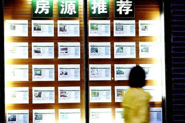 春季租房市场活跃 津城热门房源租金小幅上涨