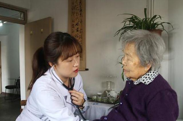 395万天津人已签约家庭医生服务 分级诊疗基础奠定