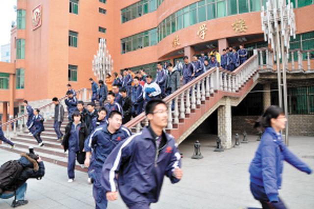 """滨海新区32所学校试点""""校园安全管理平台"""""""