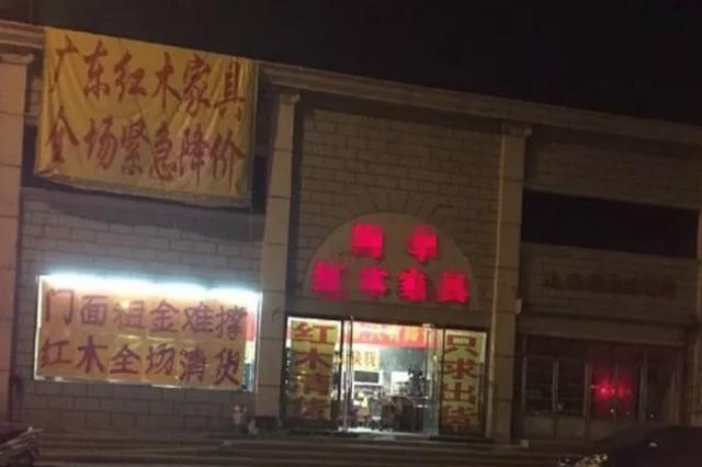 """天津这家""""最坚强的清仓店"""" 网友:专注清仓20年"""