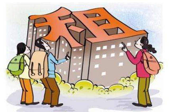 天津发布2017年房屋租金水平 总体稳定