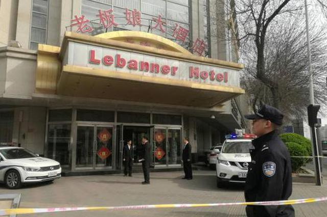 天津一家大酒店被强制腾空了!为啥?