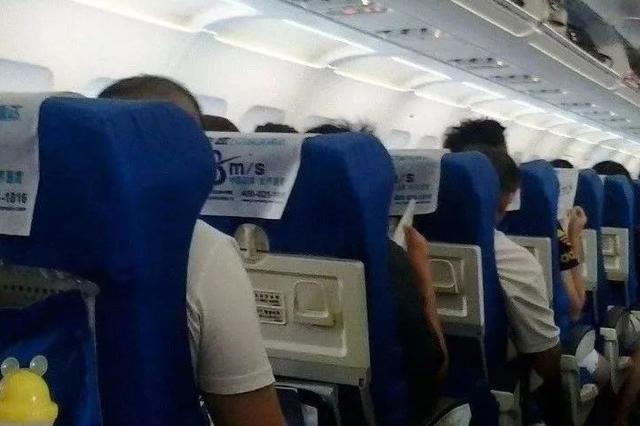重要提醒 下月起有这10种行为的人将被限制坐飞机