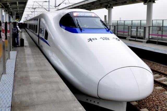 清明期间天津西站运送旅客27.8万人次