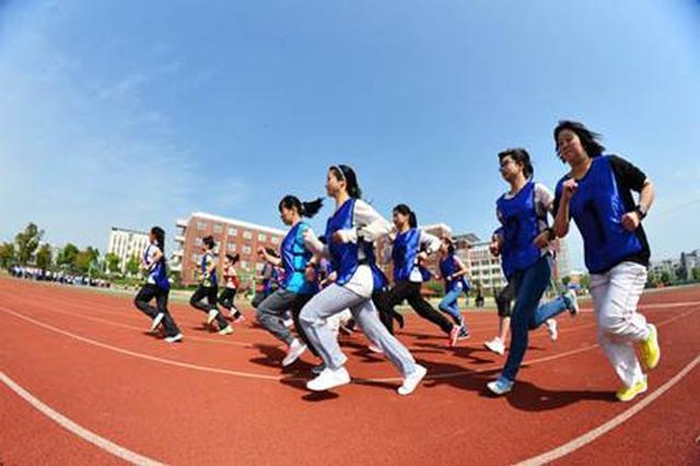 天津市普通高考体育类专业考试14、15日进行