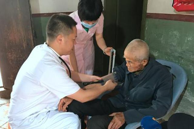 天津家庭医生覆盖率32.1% 失能老人享入户服务