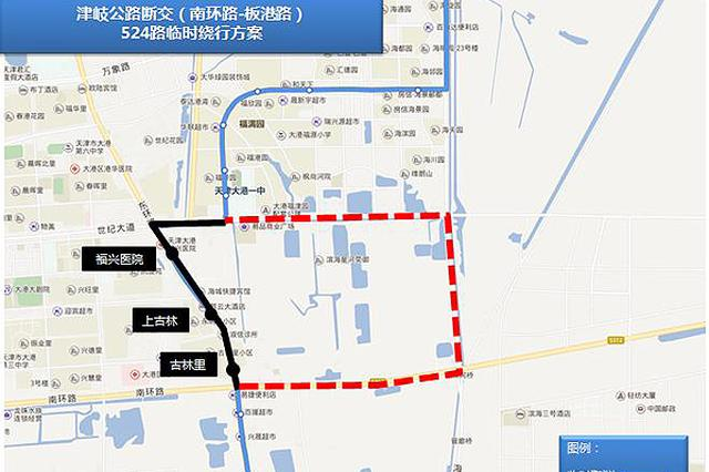 4月10日起滨海公交12条线路将临时绕行
