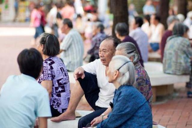 津城每4人就有1位老人 百岁老人人数创新高