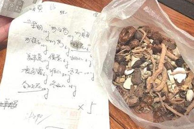 天津实行中药处方点评制度 每剂处方降至45.3元